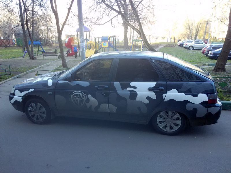 герб гольяново на машине