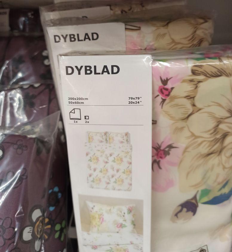 dyblad