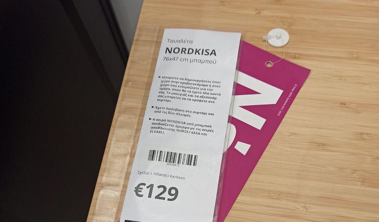 nordkisa