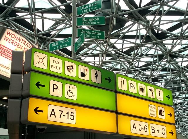 берлин аэропорт тегель