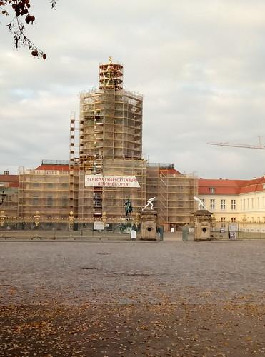 Шарлоттенбург реконструкция