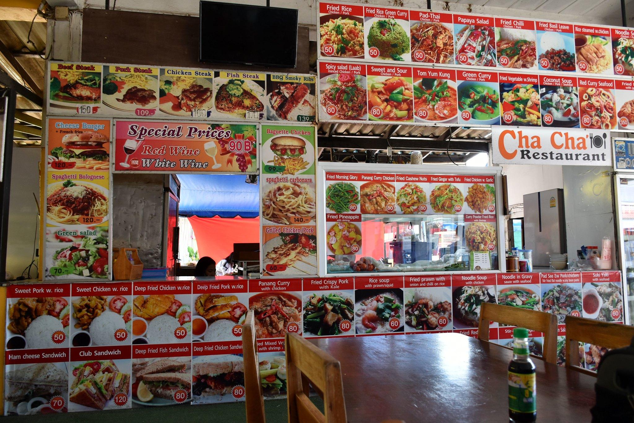 ко панган продуктовый рынок тонг сала