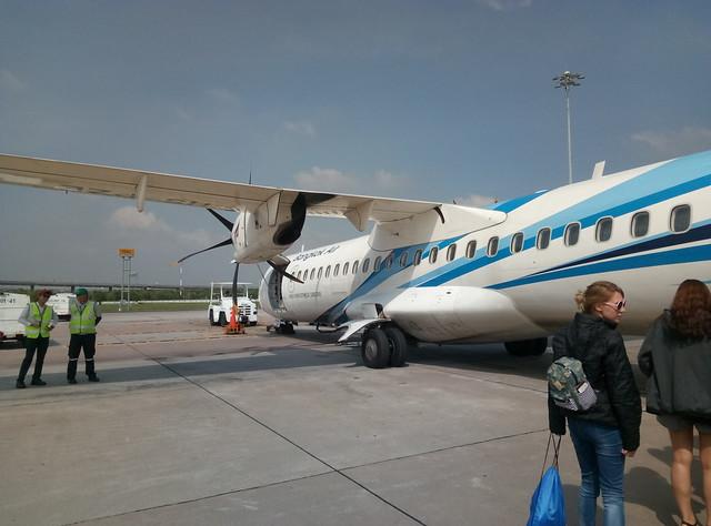 самолёт из самуи в бангкок