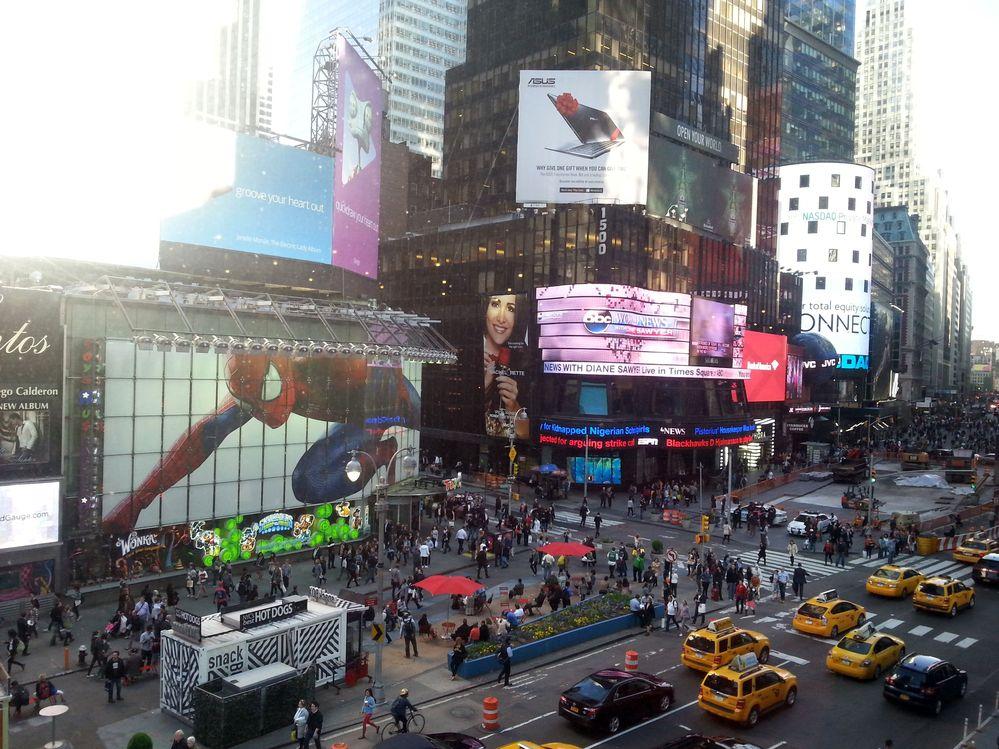 Нью Йорк Центр