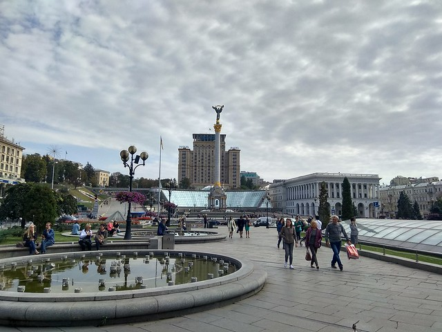 киев майдан 2017