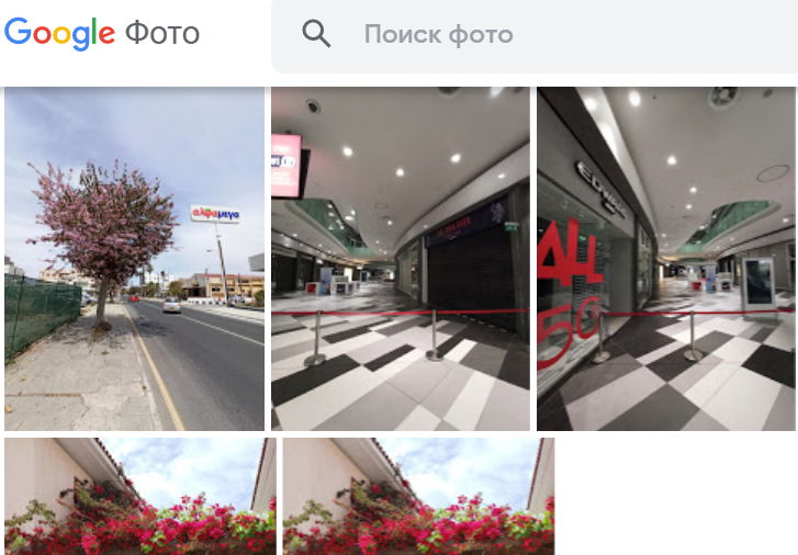 экономия времени с гугл фото