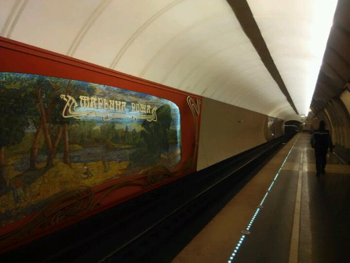 марьина роща метро