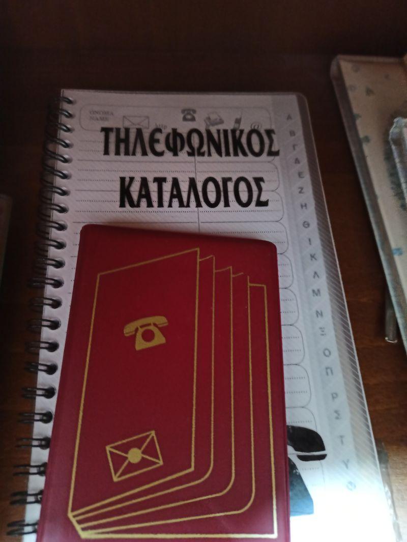 Жизнь на Кипре - надписи на греческом
