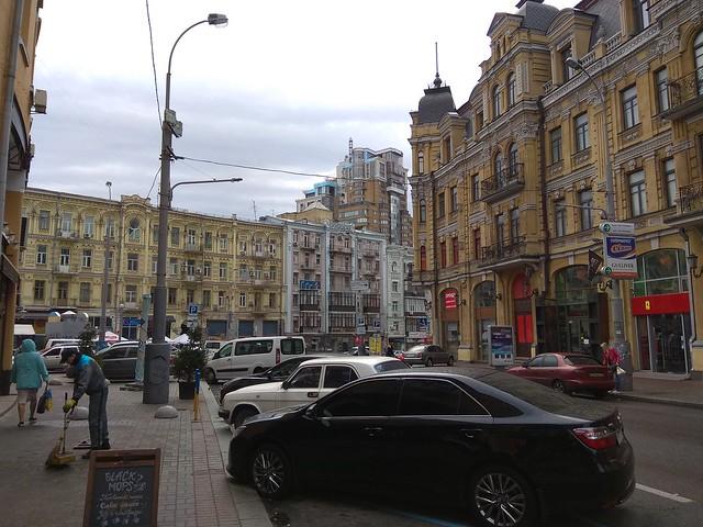 киев 2017 центр