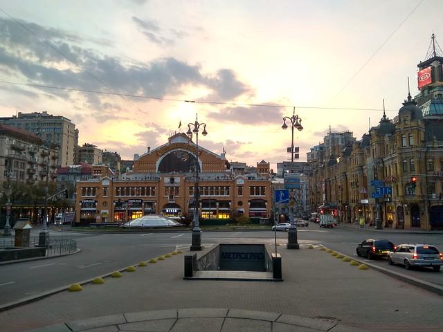 метроград киев 2017