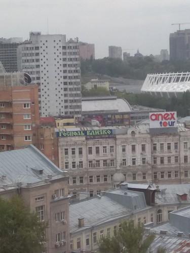 Ресторан в отеле Премьер Палас Киев