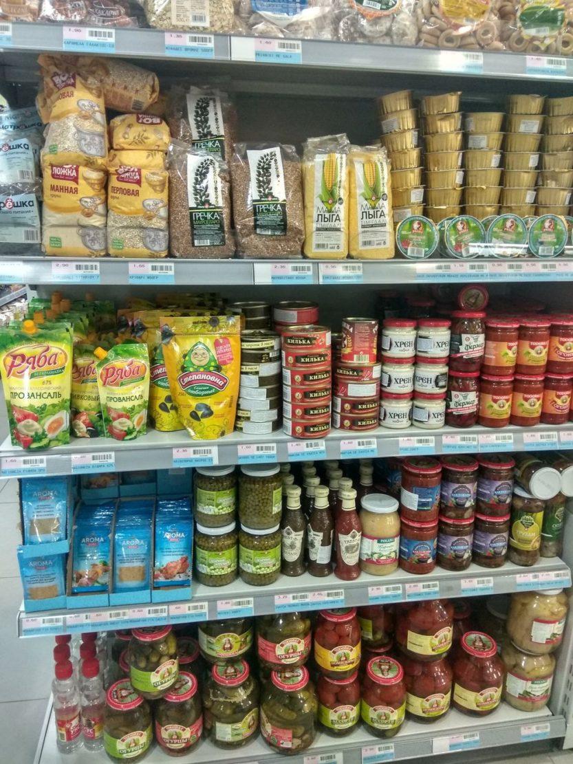 Русские продукты на Кипре в магазинах Фрутария