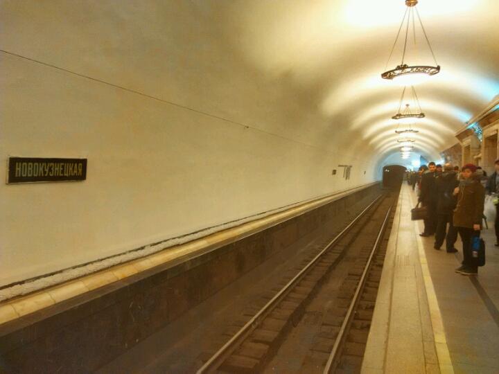 табличка метро новокузнецкая